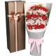 青春常在-19朵红粉康乃馨